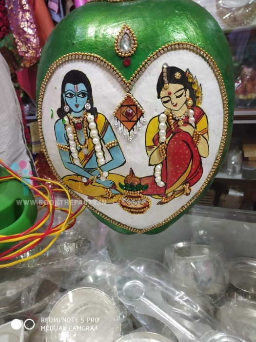 KB with Rama and Sita Painting